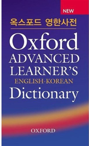 9780194001144: Oxford Advanced Learner's English-Korean Dictionary