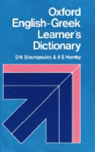 9780194311472: Oxford English Greek Learners Dictionary