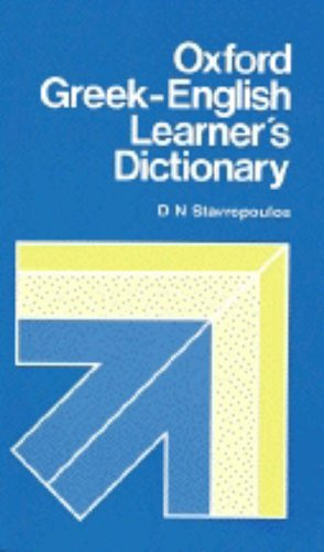 9780194311991: Oxford Greek English Learner's Dictionary