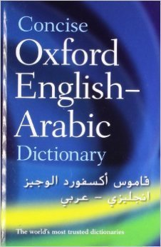 9780194312059: Oxford English-Arabic Reader's Dictionary (English language teaching for the Arab world/Oxford University Press SARL)
