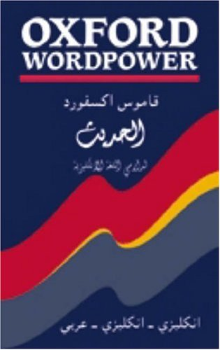 9780194314855: Oxford Wordpower Dictionary for Arabic-speaking Learners of English