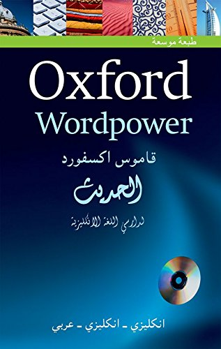 9780194316118: OXFORD WORDPOWER DICTIONARY ARABIC 3E PACK