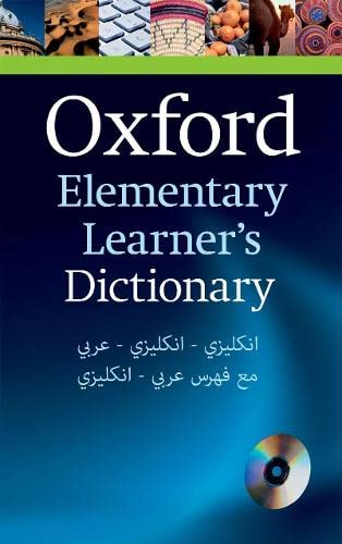 9780194316231: Oxford Elementary Learner's Dictionary with CD-ROM: English-English-Arabic