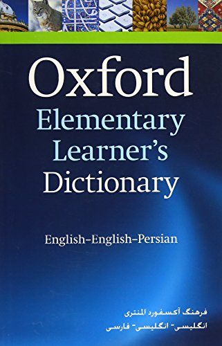 9780194316309: Oxford Elementary Learner's Dictionary