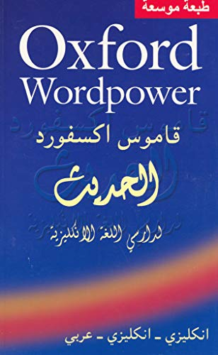9780194317122: Oxford Wordpower Dictionary for Arabic-speaking Learners of English