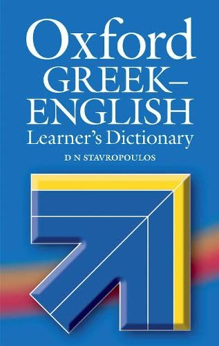 9780194325684: Oxford Greek-English Learner's Dictionary