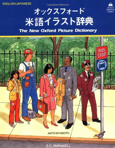 9780194343565: The New Oxford Picture Dictionary: English-Japanese Edition