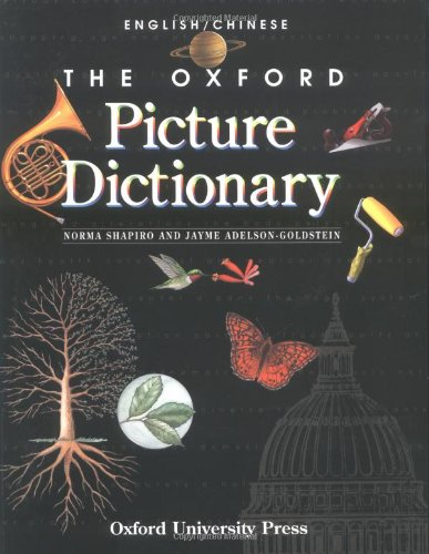 9780194351898: The Oxford Picture Dictionary: English-Chinese