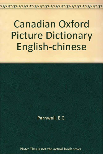 9780194352048: The Canadian Oxford Picture Dictionary