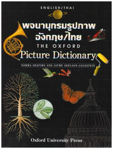 9780194357203: The Oxford Picture Dictionary: English-Thai Edition (The Oxford Picture Dictionary Program)