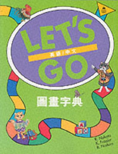 9780194359306: Let's Go Picture Dictionary: English-Chinese Edition