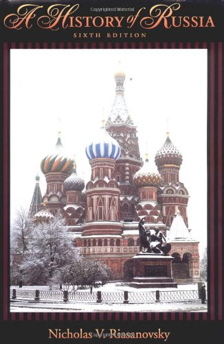 9780195121797: A History of Russia
