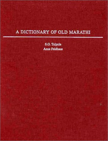 9780195126006: A Dictionary of Old Marathi (South Asia Research)