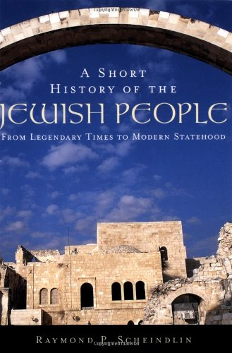 9780195139419: A Short History of the Jewish People: From Legendary Times to Modern Statehood