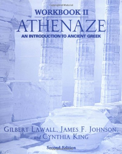 9780195149555: Athenaze: An Introduction to Ancient Greek (Workbook II)