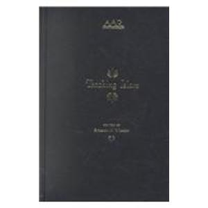 9780195152241: Teaching Islam (AAR Teaching Religious Studies)