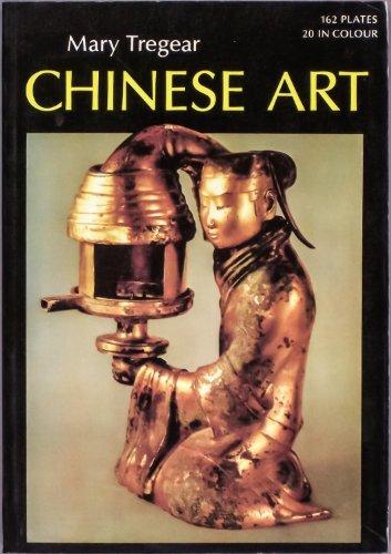 9780195201901: Chinese Art