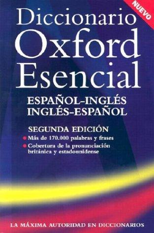 9780195219562: Diccionario Oxford Esencial