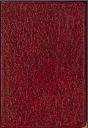 9780195273403: The New Scofield Study Bible KJV Genuine Leather