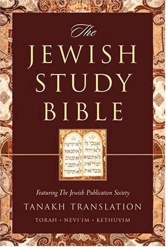 9780195297546: The Jewish Study Bible: Featuring The Jewish Publication Society TANAKH Translation