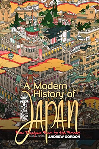 9780195339222: A Modern History of Japan: From Tokugawa Times to the Present, 2nd Edition
