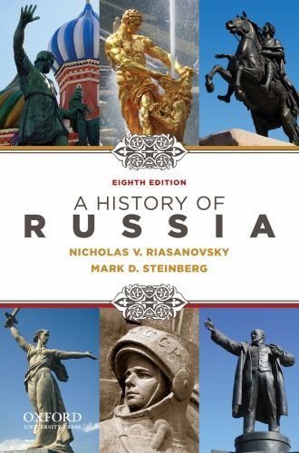 9780195341973: A History of Russia