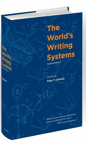 9780195386929: The World's Writing Systems