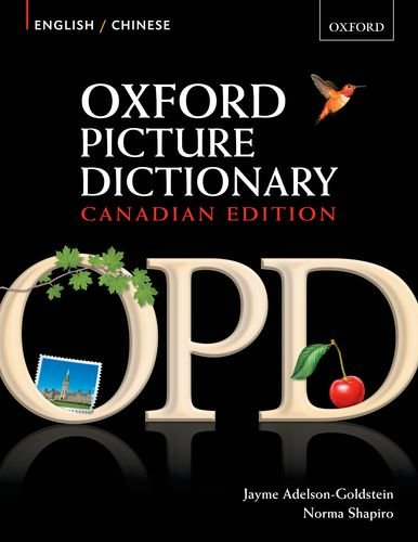 9780195433494: Oxford Picture Dictionary, English / Chinese, 2nd Edition