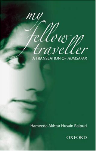 Humsafar Novel Ebook
