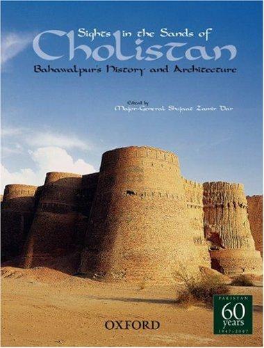 Bahawalpur: History and Architecture