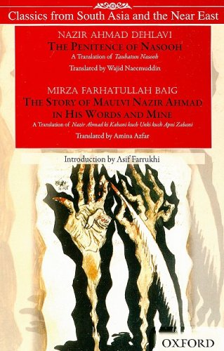 The Penitence of Nasooh and The Story: Nazir Ahmad; Mirza