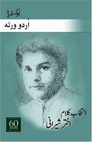 9780195474404: Selected Poems of Akhtar Shirani (Urdu Virosah)