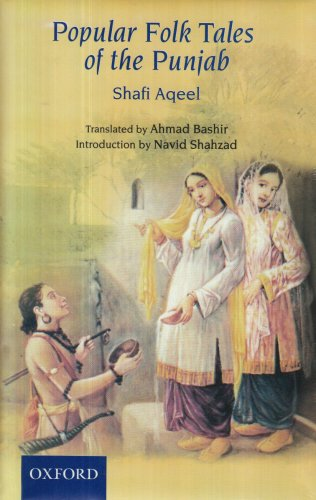 9780195475791: Popular Folk Tales of the Punjab