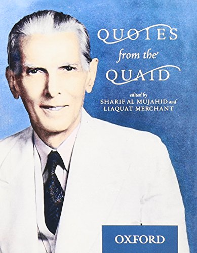 9780195475937: Quotes from the Quaid