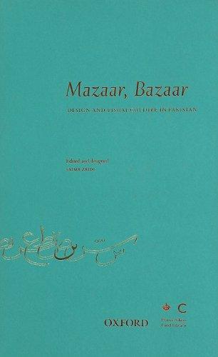Mazaar, Bazaar: Design & Visual Culture in