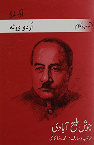 9780195476804: Selected Poetry of Josh Malihabadi