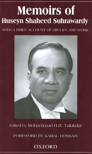 9780195477221: Memoirs of Huseyn Shaheed Suhrawardsy: With A Brief Account of His Life and Work