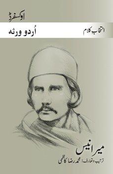 9780195479133: Selected poetry of Mir Anis
