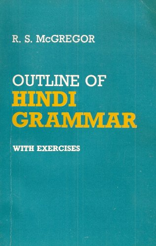 9780195607970: An Outline of Hindi Grammar