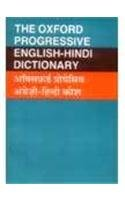 The Oxford Progressive English-Hindi Dictionary