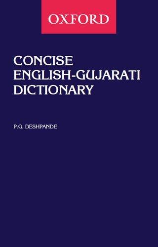 9780195618273: Concise English-Gujarati Dictionary