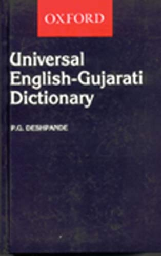 9780195618280: Universal English-Gujarati Dictionary