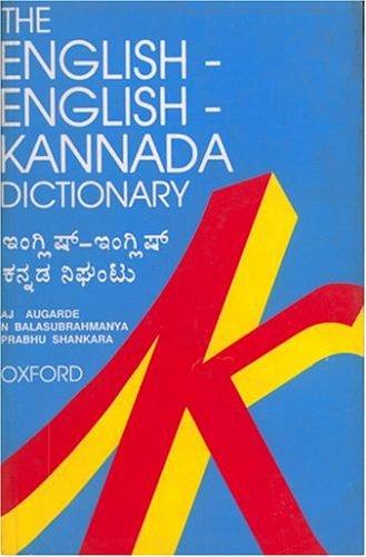 9780195629910: English-English-Kannada Dictionary
