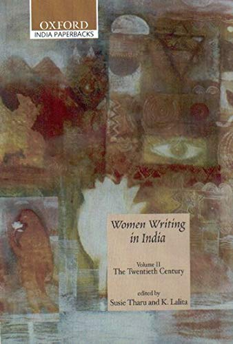 9780195632194: Women Writing in India Vol. 2 : The 20th Century