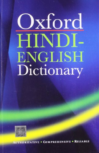 9780195638462: Oxford Hindi English Dictionary (English and Hindi Edition)
