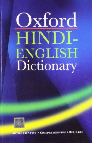 9780195638462: Oxford Hindi English Dictionary (Multilingual Edition)
