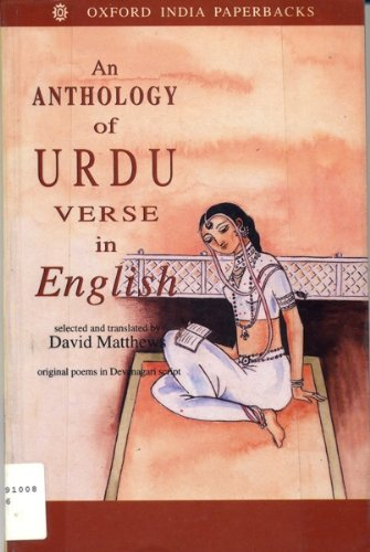9780195639278: An Anthology of Urdu Verse in English: with the original poems in Devanagari (Oxford India Paperbacks)