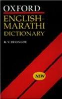 9780195642445: Oxford English-Marathi Dictionary
