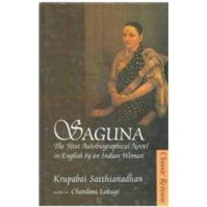 9780195643657: Saguna: First Autobiographical Novel in English by an Indian Woman