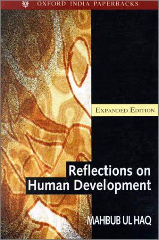 9780195645989: Reflections on Human Development (Oxford India Paperbacks)